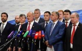 Геннадий Зюганов: Этот бюджет окончательно подрывает стабильность