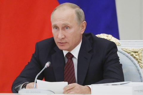 Путин предложил разделить с населением расходы на медицину