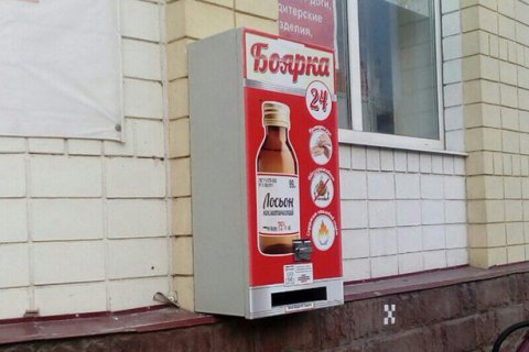 Песков об отравлении «Боярышником» в Иркутске: «это относится к кабинету министров»