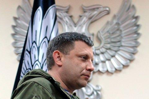 Александр Захарченко: Донбасс начинает блокаду Украины
