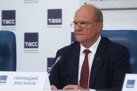 Пресс-конференция Геннадия Зюганова в Санкт-Петербурге. Видео