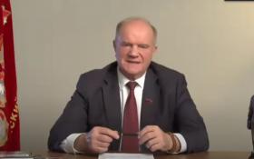 Геннадий Зюганов обратился к комсомольцам: «На вас лежит ответственность за судьбу страны»