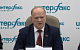 Прямая он-лайн трансляция с пресс-конференции Геннадия Зюганова «Политические итоги 2019 года»