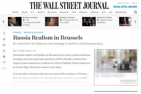 Иносми: В Европе идет борьба за и против антироссийских санкций