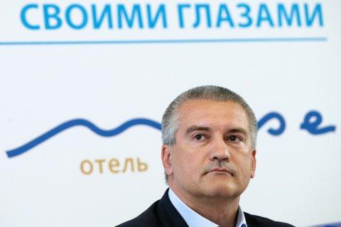 Комитет Госдумы одобрил списание долгов крымских предпринимателей перед украинскими банками