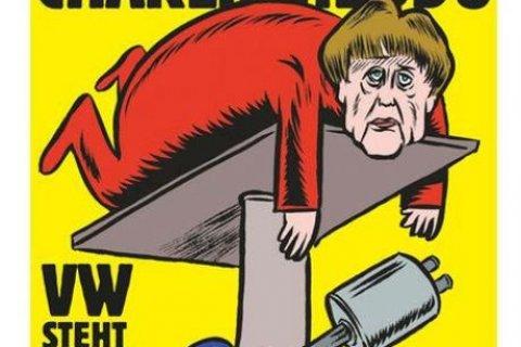 Иносми: Меркель пошла на четвертый срок