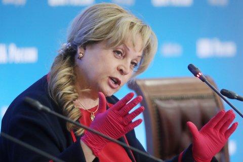Эксперты массово отказываются от встреч с Памфиловой: «Осуществляет свою деятельность в интересах одной политической организации, партии «Единая Россия»