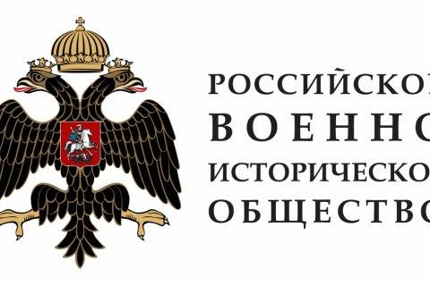 В Российском военно-историческом обществе заявили, что в Болгарии забывают о вкладе СССР в освобождение страны от нацизма