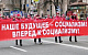 Юрий Афонин: Только социализм даст России перспективу развития
