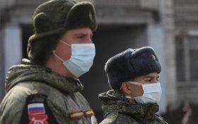 В Минобороны признали более 2 тысяч случаев заражения коронавирусом