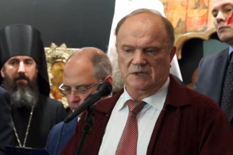 Геннадий Зюганов: «Давайте возьмем все лучшее из нашей тысячелетней истории»