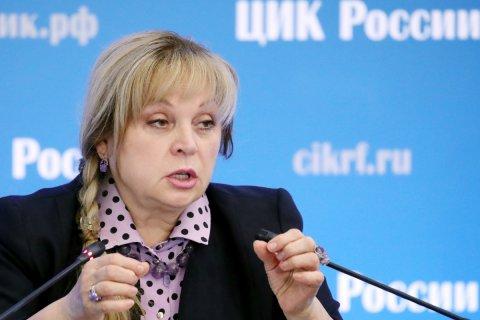 Памфилова снова грозит разобраться с «безобразиями» на выборах в Петербурге