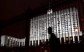 Правительство отвергло законопроект КПРФ по снижению пенсионного возраста