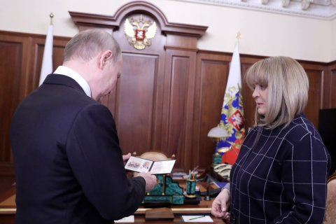 Памфилова привезла Путину новое удостоверение Президента РФ
