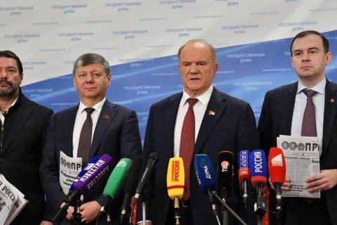 Геннадий Зюганов рассказал о важнейших инициативах КПРФ