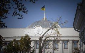 На Украине заявили о намерении согласовать с Россией закон о статусе Донбасса