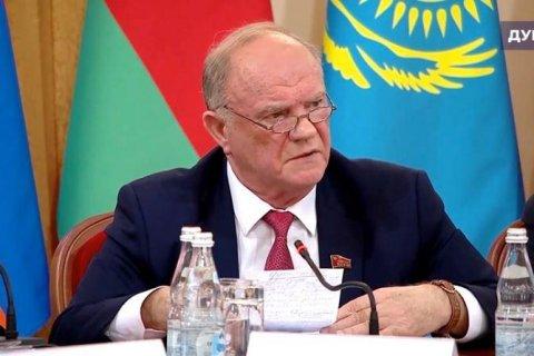 Геннадий Зюганов: В результате либерально-криминального эксперимента Россия потеряла 20 миллионов человек