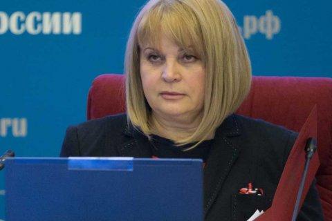 Глава ЦИК Элла Памфилова опровергла возможность досрочных президентских выборов в России