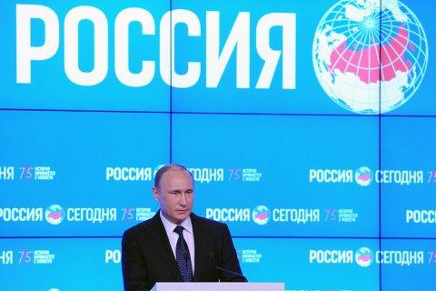Путин: журналистика не должна подвергаться репрессиям