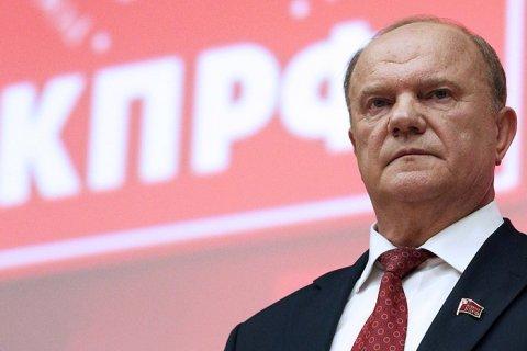 Геннадий Зюганов снова выдвинут на пост Председателя ЦК КПРФ