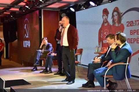 Геннадий Зюганов: На молодежь ложится историческая ответственность за судьбу России
