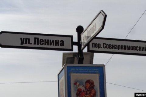 В КПРФ требуют ввести бессрочный мораторий на смену топонимических названий советского периода
