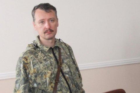 Стрелков пожаловался на сокращение помощи Донбассу