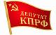 Коммунисты в Мосгордуме потребовали повторного отчета мэра Собянина