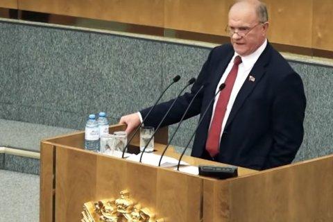 Геннадий Зюганов: Ремонт Конституции не должен быть фиктивным!