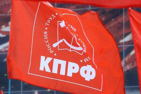 Вместе мы победим! Заявление Бюро Московского областного отделения КПРФ