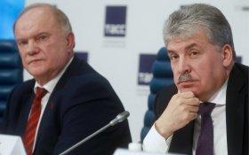 Геннадий Зюганов потребовал прекратить политические гонения на Грудинина
