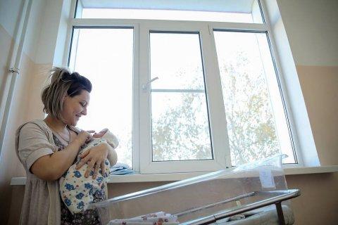В России рождаемость упала на 15%