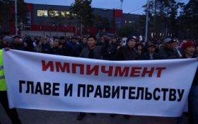 Жители Бурятии потребовали отставки главы республики