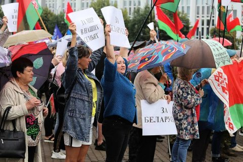 В Минске, Могилеве, Борисове и Гомеле прошли митинги в поддержку Лукашенко