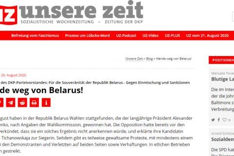 «Руки прочь от Белоруссии!» Заявление коммунистов Германии