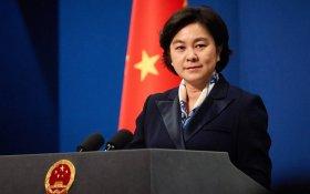 МИД КНР назвал США опасными даже для их союзников