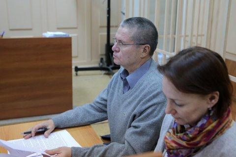 Опрос: 89 процентов россиян считают неприемлемой коррупцию во власти