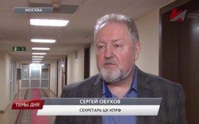 В КПРФ заявили, что «партия власти» продолжает зачистки. Взялись за соцсети и улицы