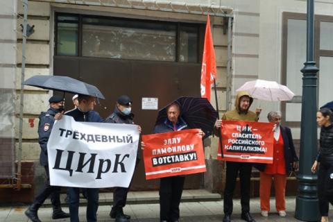 Двух депутатов-коммунистов Мосгордумы задержали во время пикета у ЦИК против трехдневного голосования