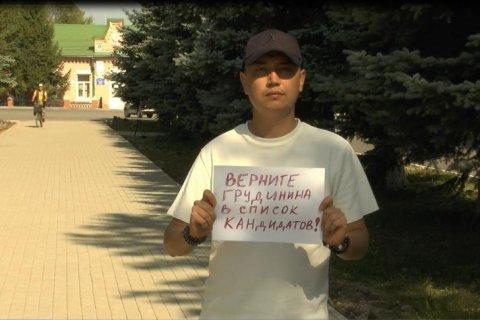 Протесты против исключения Павла Грудинина из избирательного списка КПРФ продолжаются по всей России