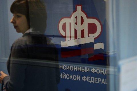Госдума голосами единороссов приняла бюджет ПФР. Деньги есть, но индексировать пенсии работающим пенсионерам не будут