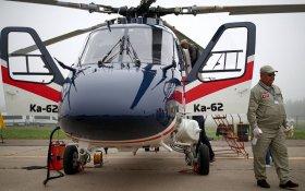 Следственный комитет расследует дело о хищении 3,6 млрд рублей при создании вертолета Ка-62