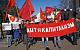 Коммунисты требуют установить контроль над ценами и повысить уровень социальной поддержки народа