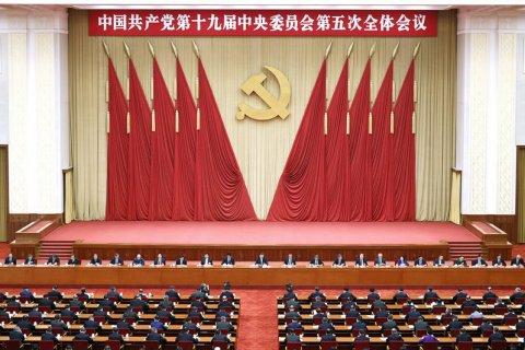 В Китае утвердили цели 14-й пятилетки: Китай станет сверхдержавой