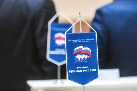 Очередной депутат «Единой России» задержан за взятки в Петербурге