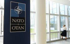 НАТО высылает восемь российских дипломатов «за враждебную деятельность»