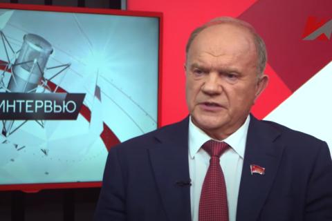 Интервью Геннадия Зюганова «Красной Линии»