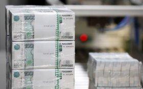 Дефицит бюджета России в 2020 году может составить 5,6 трлн рублей