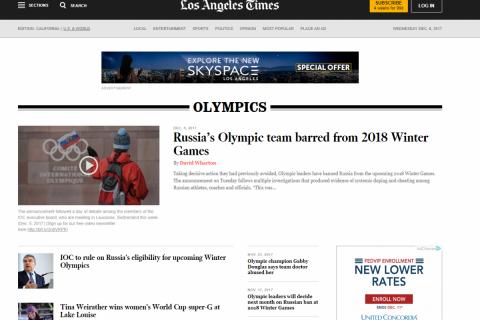 Зарубежные СМИ об отстранении сборной России от Олимпиады-2018