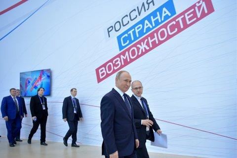 Путин тайно присвоил Кириенко звание Героя России. За что?